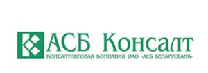 ООО «АСБ Консалт»