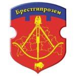 УП «Проектный институт Брестгипрозем»